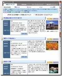 eventsearch4