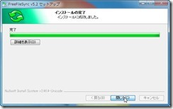 freefilesync10