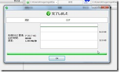 freefilesync3
