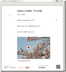 instantblog7