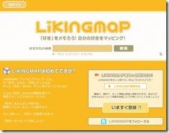 likingmap1