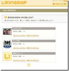 likingmap3