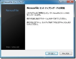 nexusfile2