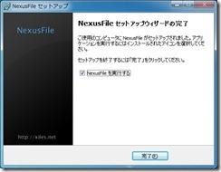 nexusfile7