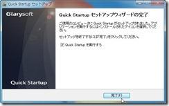 quickstartup7