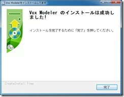 voxmodeler3