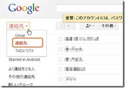 googlecsv1