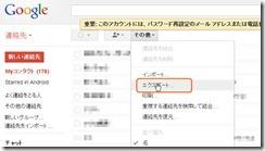 googlecsv2