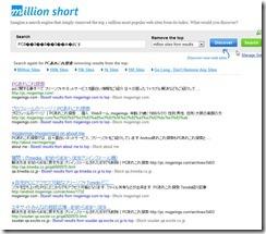 millionshort4