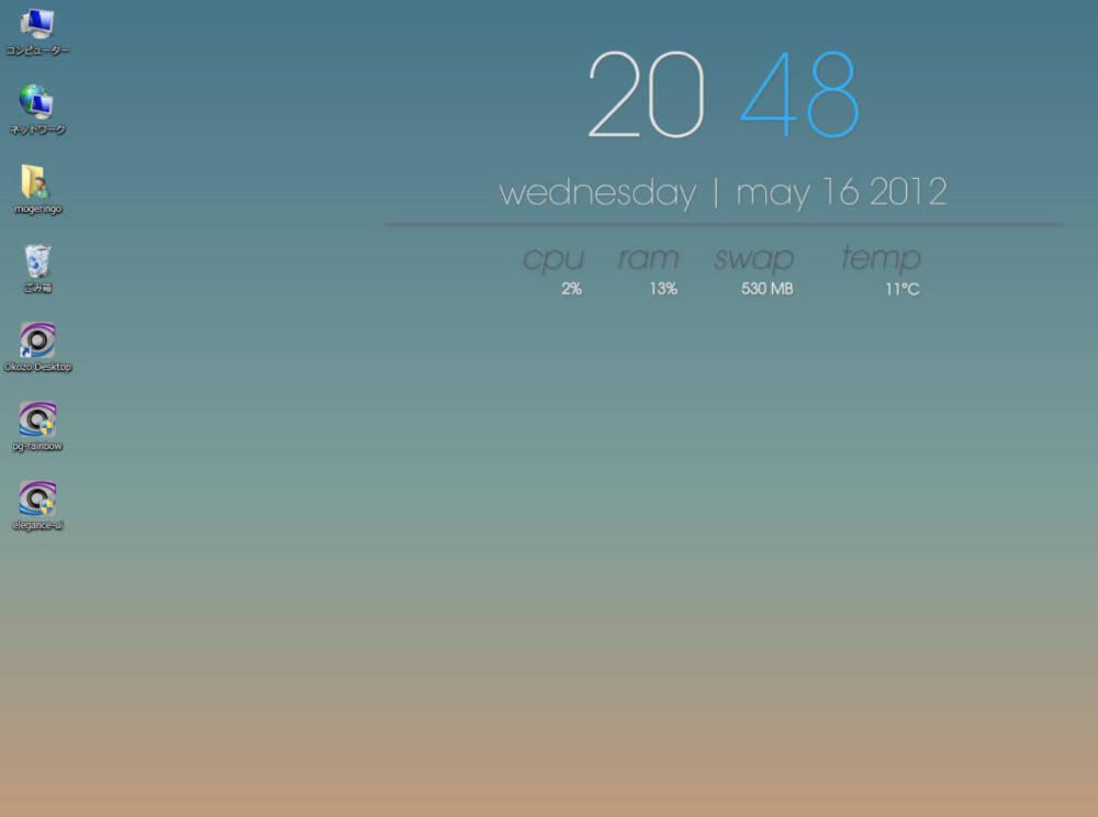 Flashで動く壁紙に デスクトップが華やかになりますokozo Desktoppc