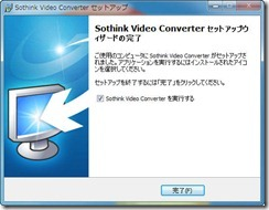 sothinkvideo7