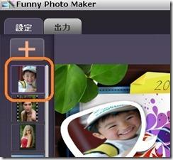funnyphoto8