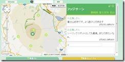 geotalking2