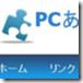 icon_72