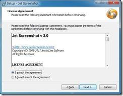 jetscreen2