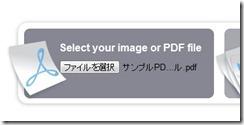 pdfocr2