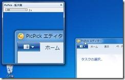 picpick11