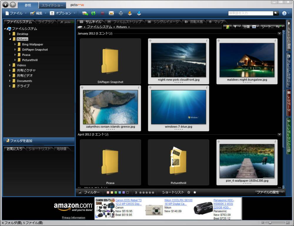 超高速ダウンロードフリーソフト 大容量動画ファ …
