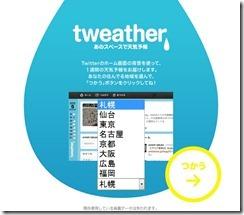 tweather1