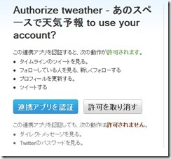 tweather2