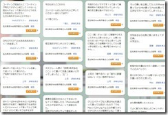 webseisaku1