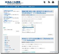 blogchange1