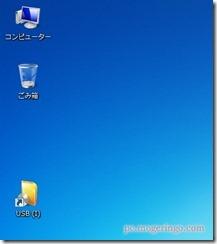 desktopmedia81