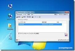 desktopok4