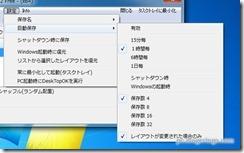 desktopok6