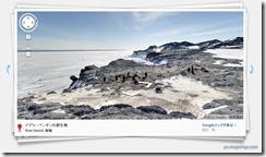 googlest-antarctica2
