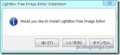 lightboxfree2