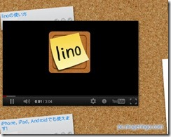 lino5