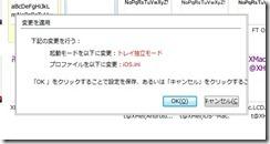 mactype11