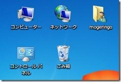 mactype14