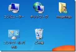 mactype15
