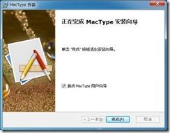 mactype8