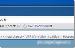 rwdbookmarklet2