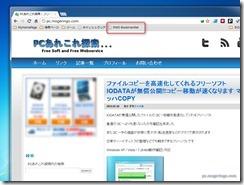 rwdbookmarklet3