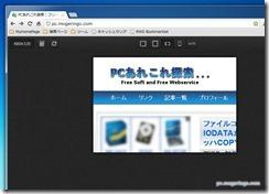rwdbookmarklet7