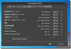 screenpresso6