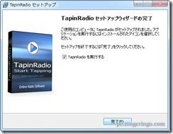 tapinradio11