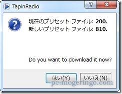 tapinradio12