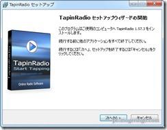 tapinradio2