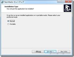 tapinradio5