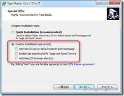 tapinradio7