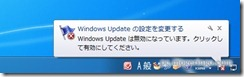 updatefreeze5