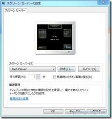 usefulsaver9