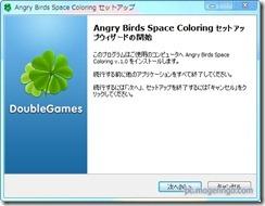 angrybirdcoloring3