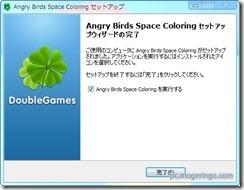 angrybirdcoloring9
