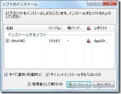 applistation5